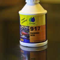 917 OMEGA – SEAL SAVER